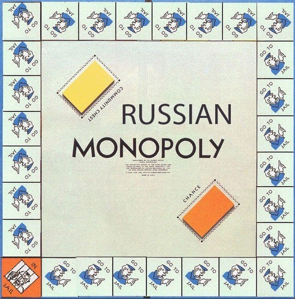 rusiskas monopolis
